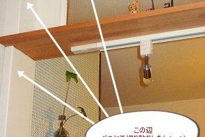 キッチンDIYその3☆四苦八苦で窓初製作