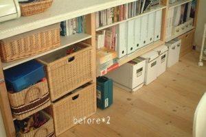 キッチンカウンターの下の活用1★IKEAカラックスで書類とおもちゃを一括整理