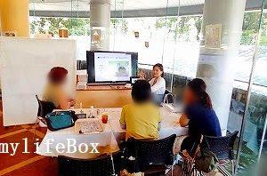 ソフィア堺でお片付けカフェセミナー開催とアロマ体験♪